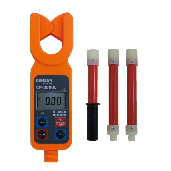 高圧検流器