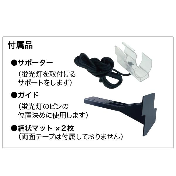 直管ランプチェンジャー(プッシュ式) クランプヘッド