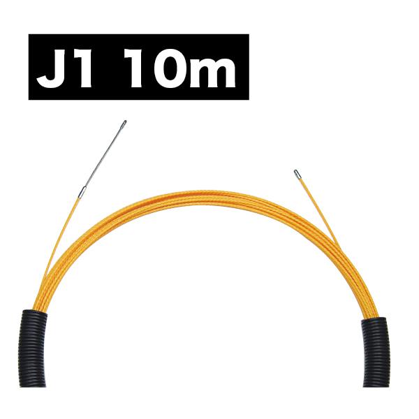 スピーダーワン(J1)