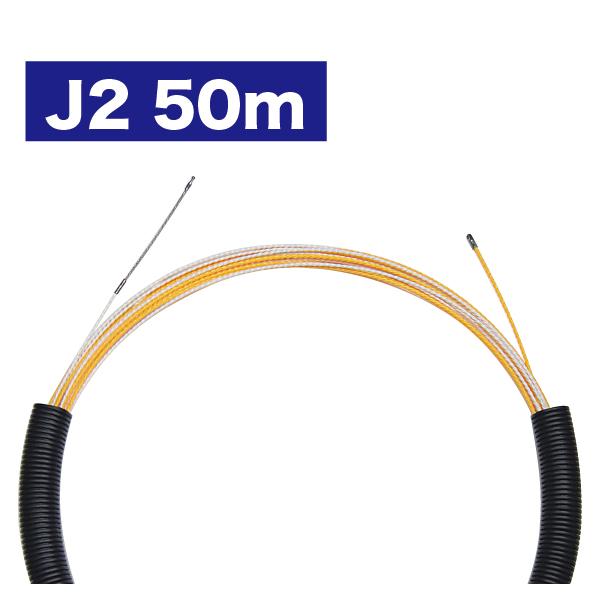 スピーダーワン(J2)