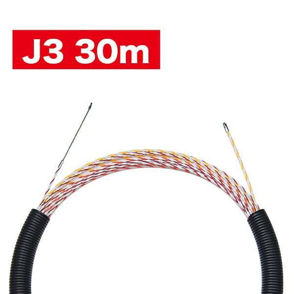 スピーダーワン(J3)