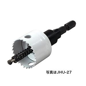 充電バイメタルホールソー(薄刃タイプ)
