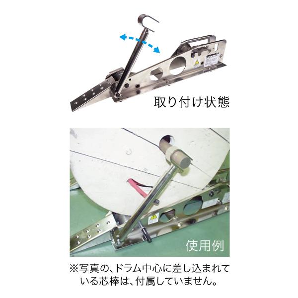 ケーブルドラムローラー(飛び出し防止装置付)