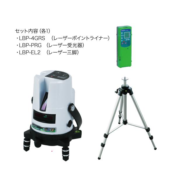 グリーンレーザーポイントライナー(受光器・三脚セット)