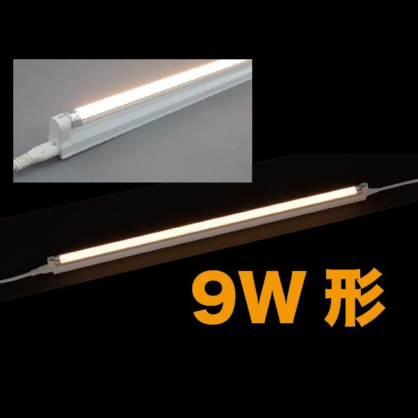 LEDパラスリム(T5タイプ)交換用ランプ