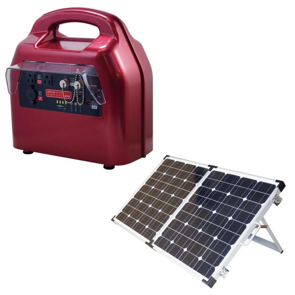 ポータブルハイブリット蓄電器 ソーラーセット