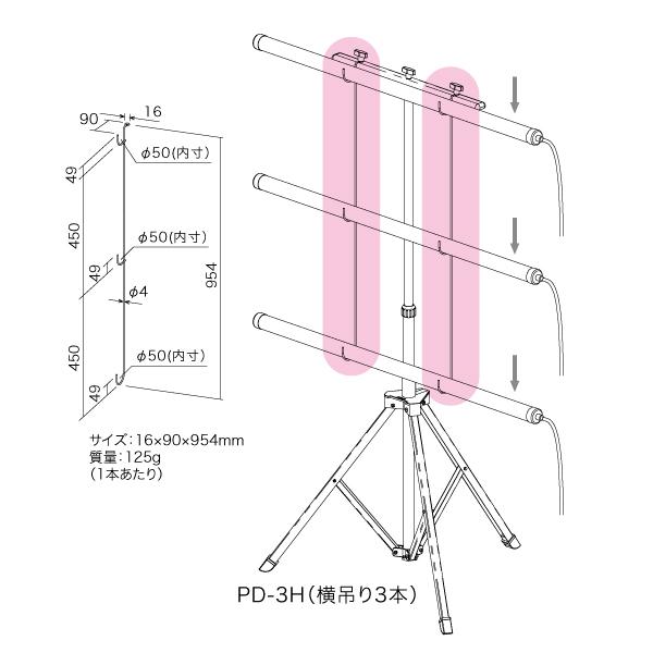 3段フック(ライトスタンド用)