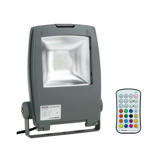LEDプロジェクションライト(投照器・集光タイプ)