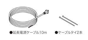 アクアライト 水中結線具