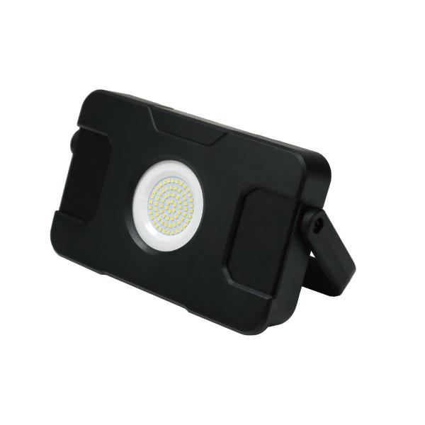 LEDパランドルRX(充電式・雲台タイプ)