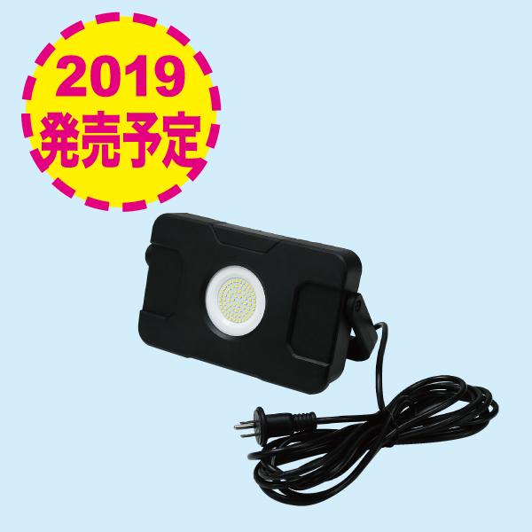 LEDパランドルX(AC・雲台タイプ)