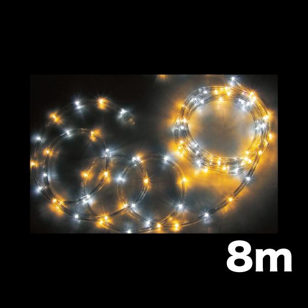 LEDソフトネオン(75mmピッチ)