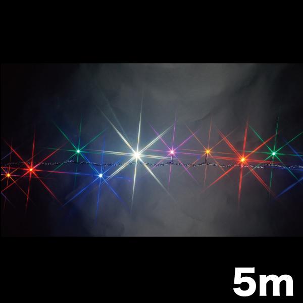 LEDルミネーション(連結タイプ) LEDストリング(ミックスカラータイプ)