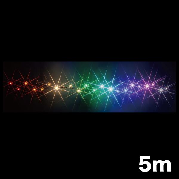 LEDストリング(ハイグレード・レインボータイプ)