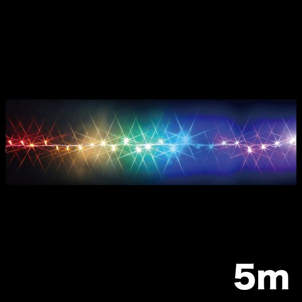 LEDストリング(ハイグレード・白コード・レインボータイプ)