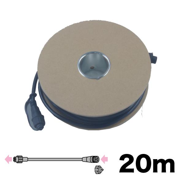 LEDルミネーション(連結タイプ) 延長コード(3P)20m