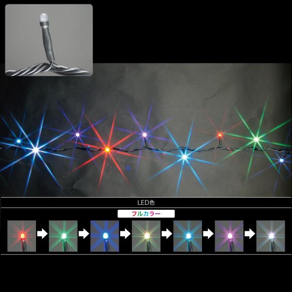LEDルミネーション(連結タイプ) LEDストリング(フルカラータイプ)