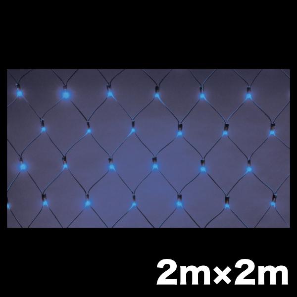 LEDクロスネット(ハイグレードタイプ)
