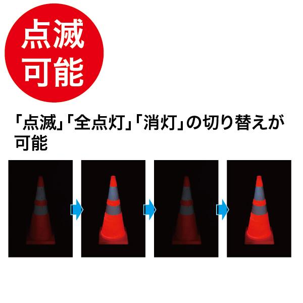 LED伸縮式パイロン
