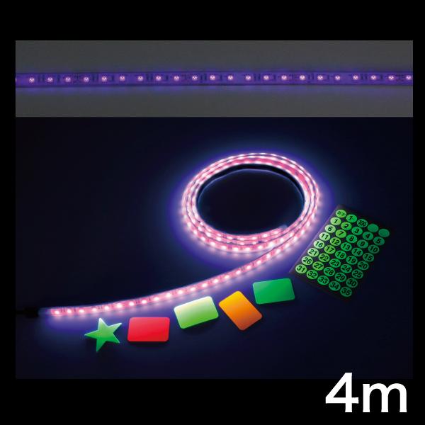 LEDテープライト(UVタイプ)