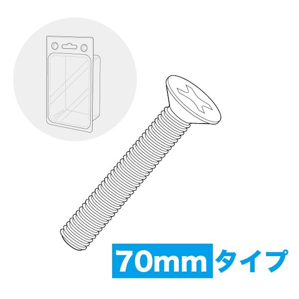 P-PACK ISOサラ小ネジ(ステンレス)
